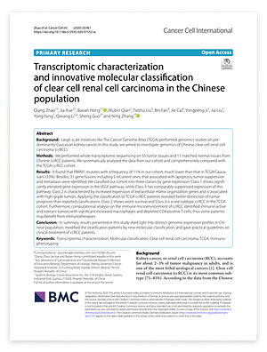 Publication: Genomic Analysis of Clinical Chinese ccRCC Samples to Guide Patient Stratification