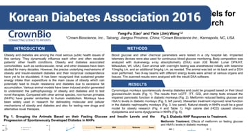 thumb-korean-diabetes-assoc16